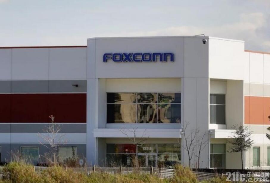 招聘人数不达标,富士康威斯康星工厂无法获得2018年税赋减免