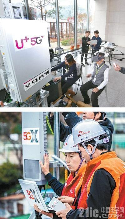 韩国出新规:除4个必装APP之外,其余所有手机预装软件都必须可删除
