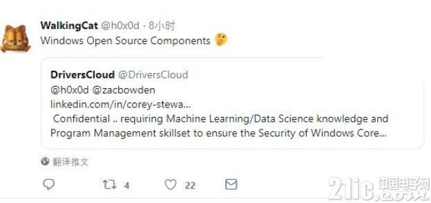 微����_源�肀С�乎想象,Windows Core OS包含�_源成分