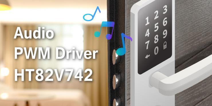 HOLTEK新推出HT82V742音频PWM驱动