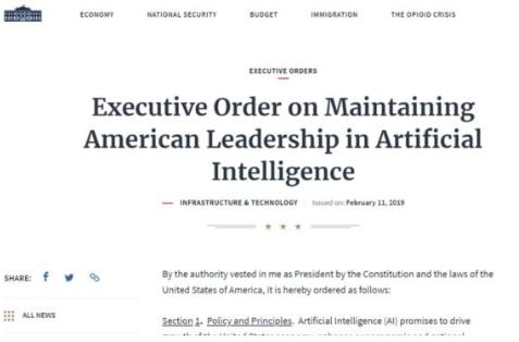 特朗普为美国AI发展出力,签发人工智能行政令!