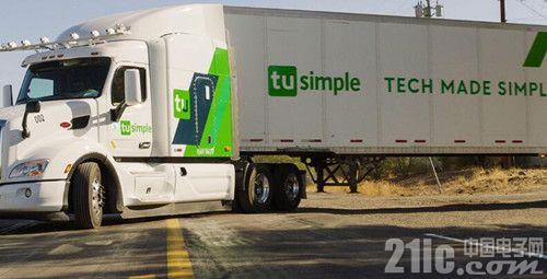 无人驾驶物流车是新风口?自动驾驶初创公司获9500万美元D轮融资
