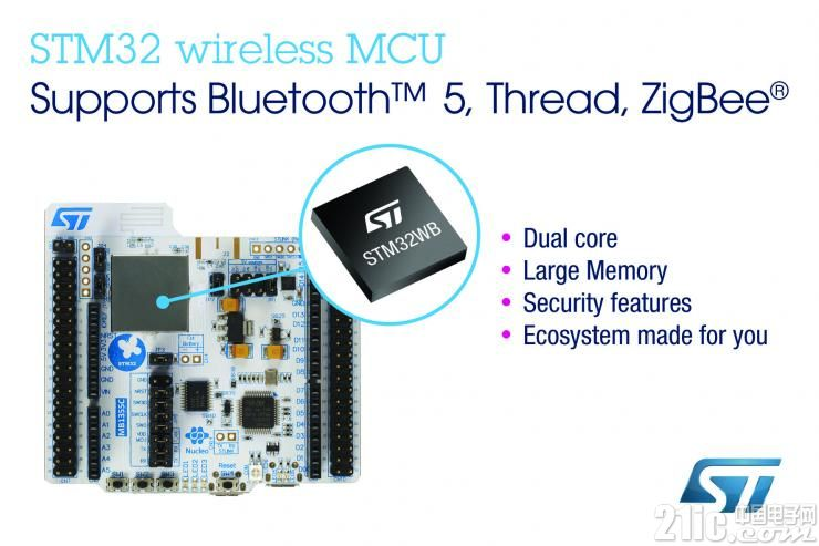 意法半���w推出新STM32WB�p核�o�MCU  ���F超低功耗的���r性能