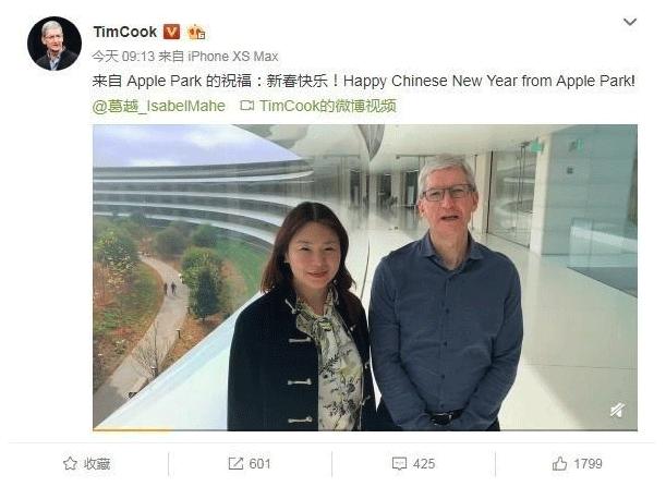 来了!苹果3月25日春季新品发布会初曝光!