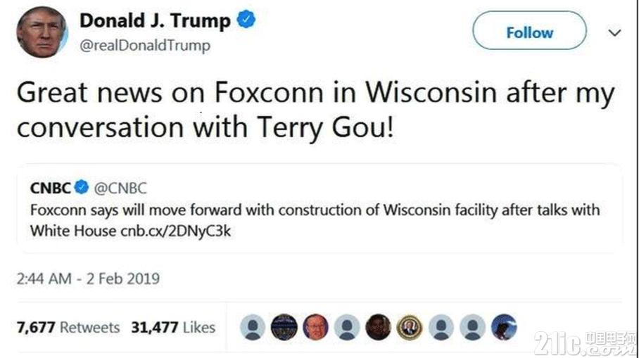 """特朗普约谈郭台铭后,富士康在美建厂计划有""""干劲""""了!"""