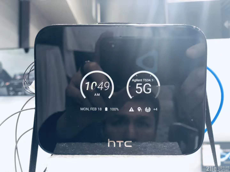 MWC 2019:HTC推出首个5G云VR方案及Vive Focus Plus