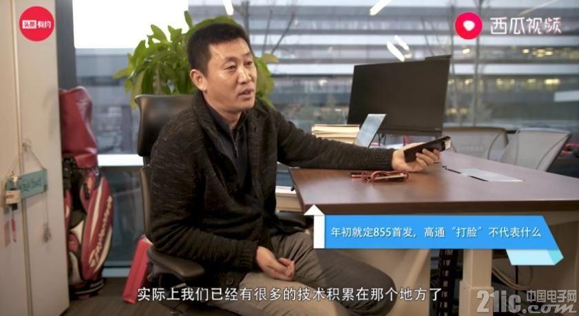 雷军打脸联想常程:小米9是真全球首发骁龙855处理器!
