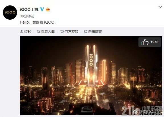 效仿华为、小米?vivo正式公布全新子品牌iQOO手机