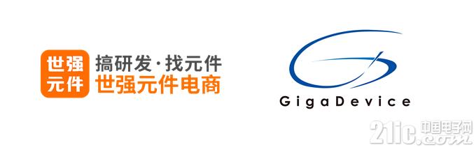 世��代理兆易��新(GigaDevice),新增NOR Flash、NAND Flash�a品