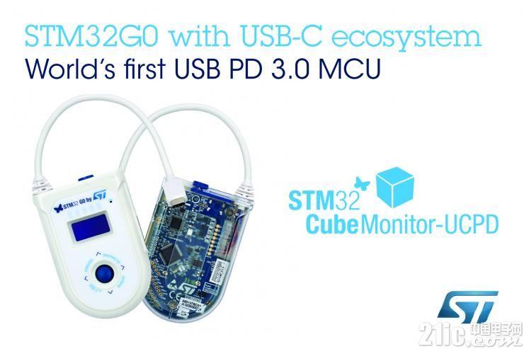 意法半���wSTM32G0生�B系�y�U展功能,支持通用微控制器��USB-C用作��式涌�