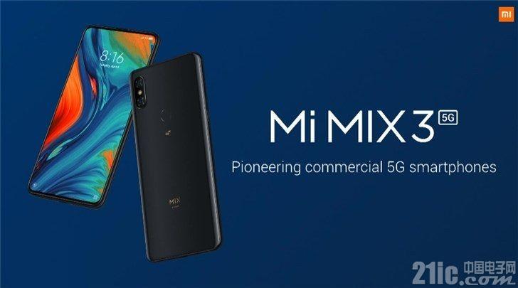 小米MIX3 5G版来了!现场打通5G视频通话