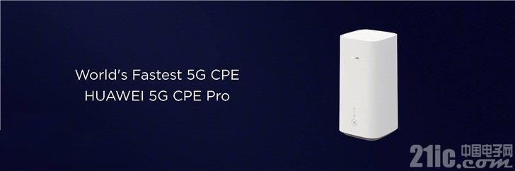 """�A�槭卓铍p模5G商用�K端5G CPE Pro�砹耍""""妄�5000芯片加持、���y速率高�_3.2Gbps"""