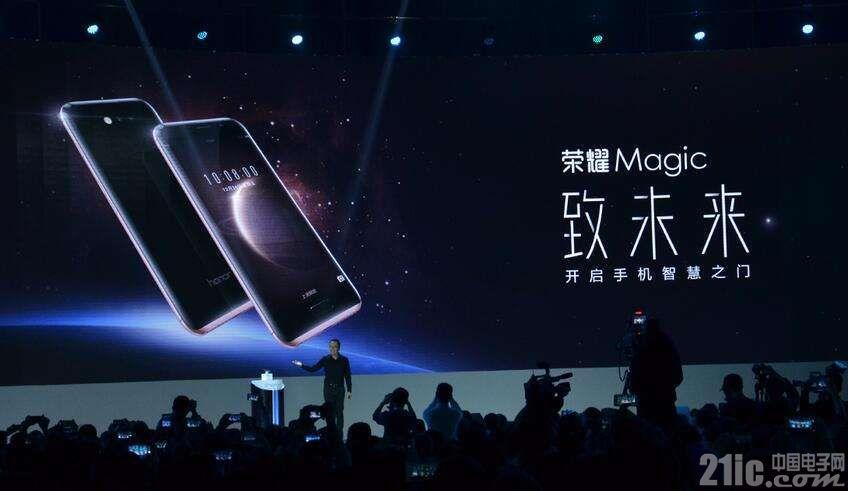 赵明:荣耀正在打造5G手机,预计在下半年推出!