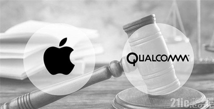 高通要求德法院对苹果开巨额罚单、立即禁售侵权iPhone 7/8机型