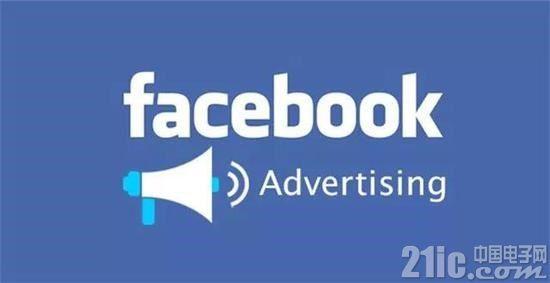 2018年Facebook从中国获50亿美元广告收入:占营收10%