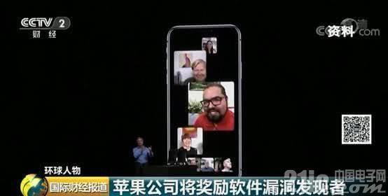 苹果FaceTime漏洞进展,该公司将奖励发现漏洞的14岁少年