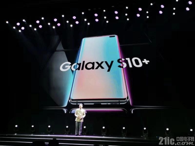 三星S10系列国行版发布:4999元起售