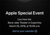 好戏提前看!苹果春季发布会都有啥新鲜货?