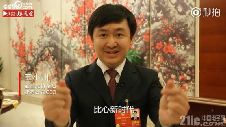 """李彦宏、马化腾、雷军等科技大佬献言献策,总结两会上的""""科技声音"""""""