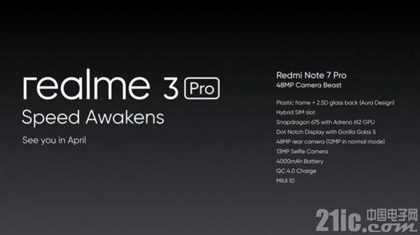 目标锁定红米Note Pro,Realme 3 Pro也搭载4800万像素摄像头