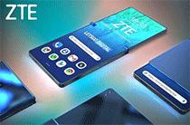 中兴可折叠手机是什么情况?中兴也开始做可折叠手机了吗?