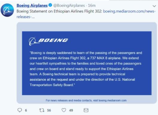 波音公司声明是怎么回事?埃航坠机波音公司发表了什么声明?