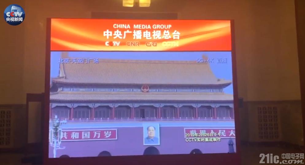 人工智能被列入立法规划,马化腾李彦宏雷军两会抢发言