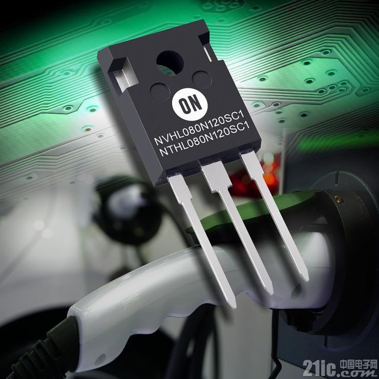 安森美推出新的工业级和符合车规的SiC MOSFET,为迅速增长的应用带来宽禁带性能的优势