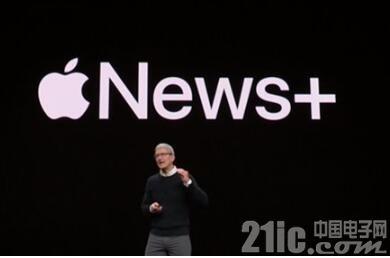 �擂危√O果新���服��Apple News+第一天就宕�C