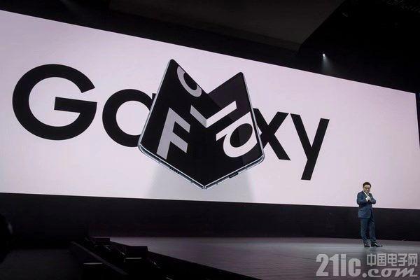 继Galaxy Fold后,三星正研发两款新的可折叠智能手机