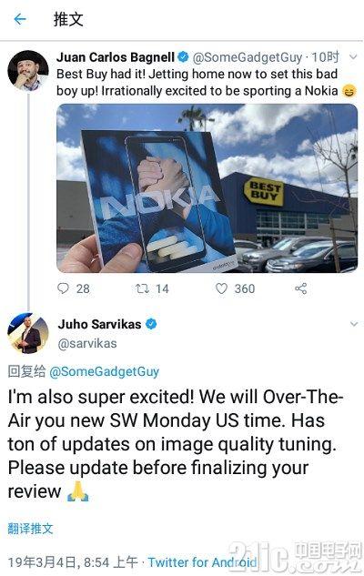 诺基亚9 PureView刚开启预购,就迎来重磅更新