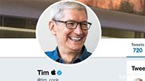 库克把推特名改了是什么情况?库克把推特名改了的真正原因?