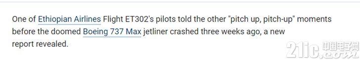 """埃航坠机前录音曝光,绝望飞行员大喊""""拉高"""""""