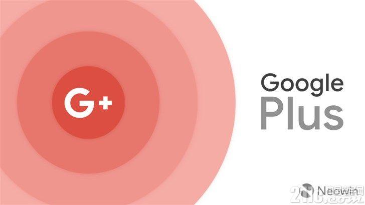 谷歌Google+正式关闭