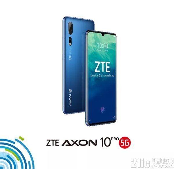 五一长假后,中兴Axon 10 Pro 5G手机将隆重登场
