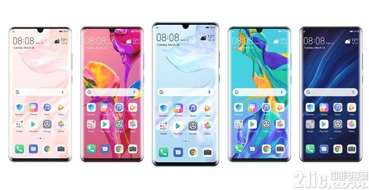 华为朱平:今年华为全球手机出货量预计将超2.5亿台