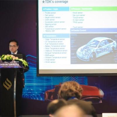 卓越制造+最佳�L解决方案,TDK实施全新企业战略持开户续发力中国市场