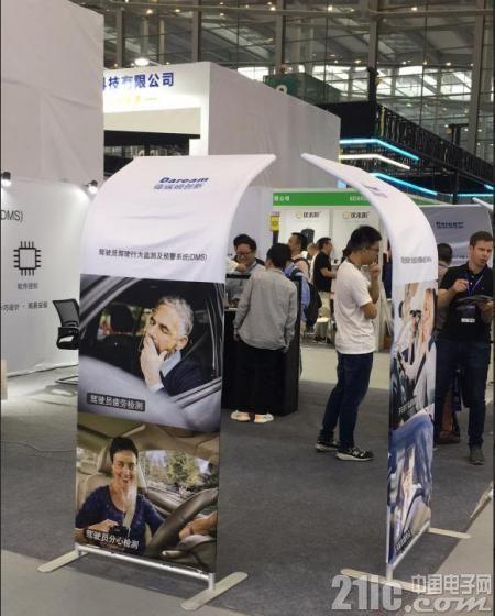 DMS防疲劳检测系统,德姆瑞创新让驾驶更安心- 21IC中国电子网