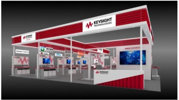 是德科技参加第七届电子设计创新大会,并举办新品发布会