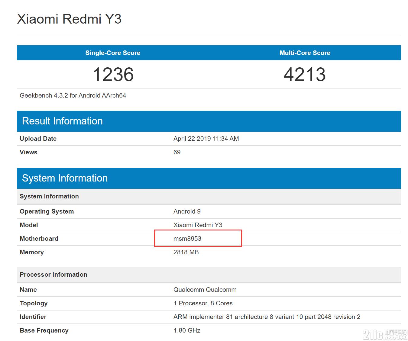 红米Y3现身跑分库:搭载骁龙625处理器,运行Android 9系统!
