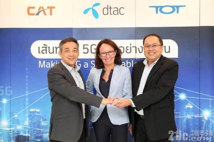 泰国推出5G测试平台,三大5G设备提供商浮出水面