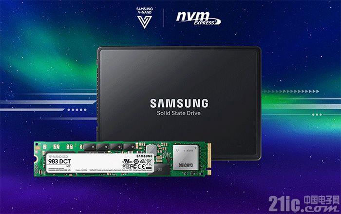 SSD硬盘跌到头了?NAND闪存价格跌幅收窄,年底不再跌价了