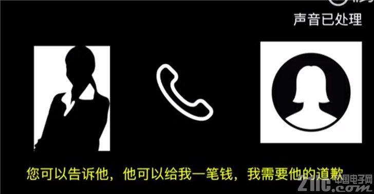 女生向刘强东索要钱财录音曝光?#20309;?#21482;要钱和道歉