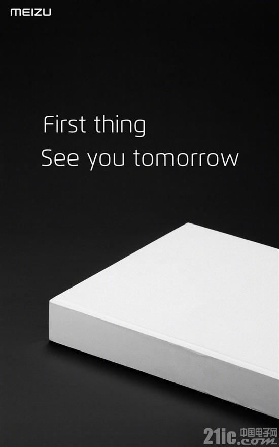 年度旗舰魅族16S明天发布:骁龙855+4800万像素镜头