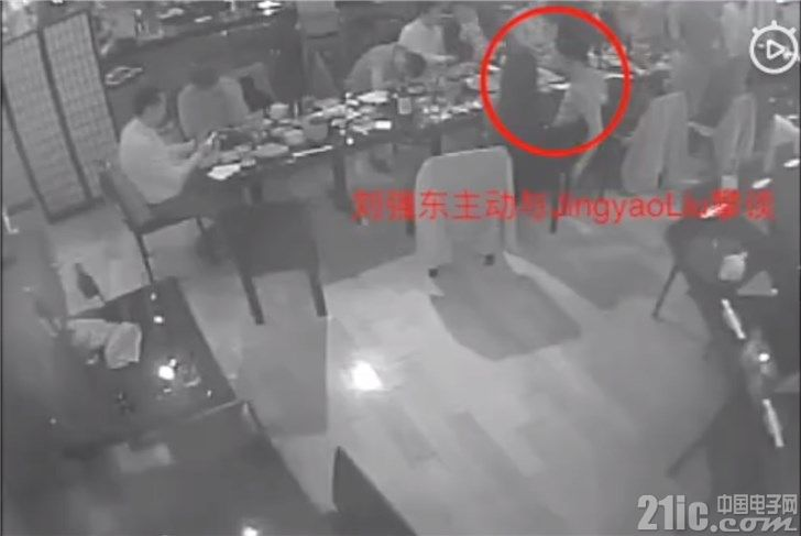 接近真相了?刘强东案完整视频曝光
