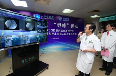 全国首例5G骨科机器人手术在佛山完成