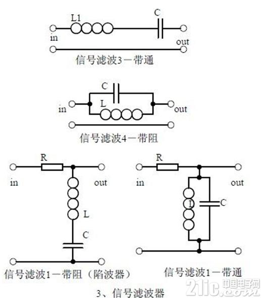 电子工程师不得不熟记的二十个基本模拟电路