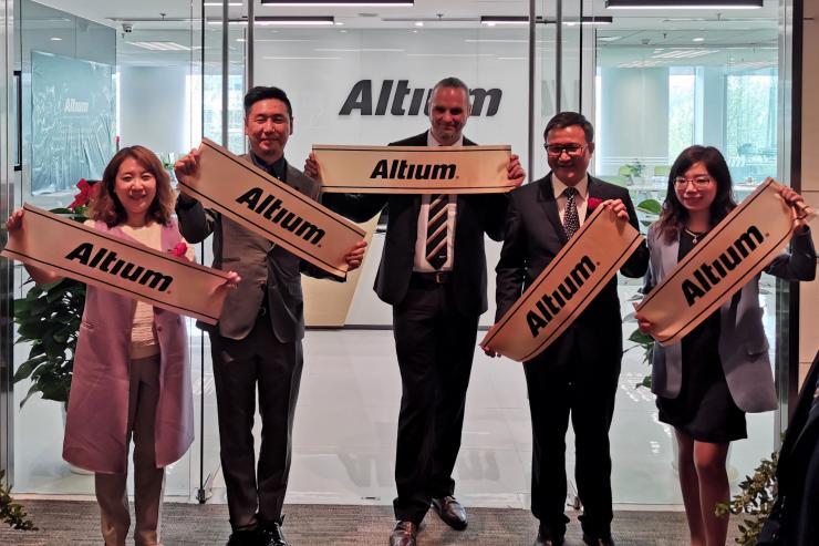 Altium北京办公室正式投入运营