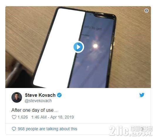 """可折叠手机""""夭折""""?2000美元的三星Galaxy Fold 两天就坏了"""
