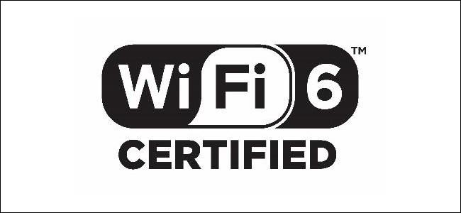 一文读懂Wi-Fi 6
